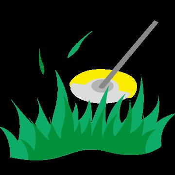 草刈り:料金