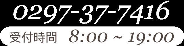 0297-37-7416